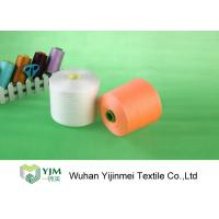 Wholesale 50/2 50/3 TFO Twisted Polyester Staple Sewing Thread Yarn from china suppliers