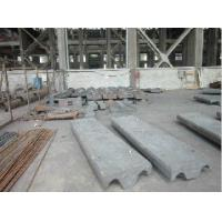 Wholesale Pearlitic Cr-Mo Alloy Steel SAG Mill Liners Castings from china suppliers