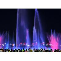 Quality Contemporary Art Musical Water Fountain Wonderful Light And Water Show 3D Images for sale