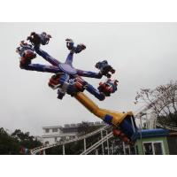 Wholesale Enjory Outdoor Playground Equipment Spinner Big Windmill , 360 Degree Rotation from china suppliers