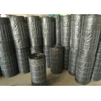 Wholesale 4x4 Welded Metal Wire Mesh from china suppliers