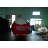 Wholesale 4.8M Height  Filling Helium Balloons Inflatable Balls Floating In Air from china suppliers
