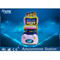 China Keyboard Music Little Pianist Amusement Game Machines With HD LCD Display on sale