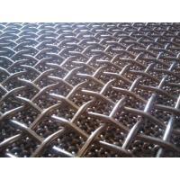 Wholesale Corrosion Resistance Crimped Wire Cloth High Temperature Resistant For Fence from china suppliers