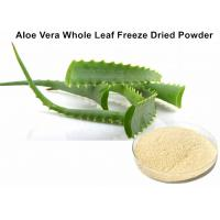 Wholesale Custom Aloe Vera Powder For Face , 100:1 Aloe Barbadensis Leaf Juice Powder from china suppliers