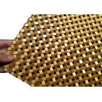 Buy cheap Gold Color Architectural Wire Mesh, Crimped Flat Wire Screen Mesh 6mm Aperture from wholesalers