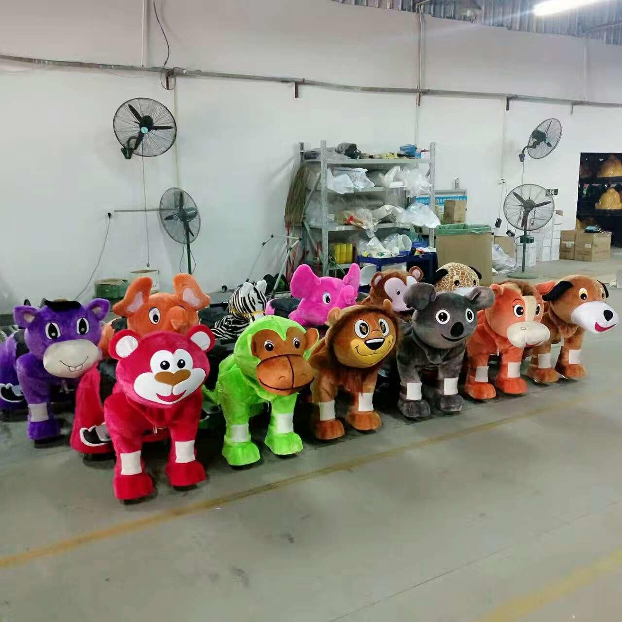 Wholesale Shopping mall Coin operated electronic kiddie ride walking animal for sale from china suppliers