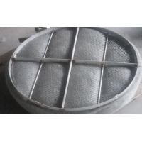 Wholesale Mist Eliminator Stainless Steel Knitted Wire Mesh Irregular Hole Filter Application from china suppliers