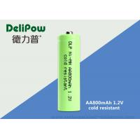 Wholesale AA Nimh Rechargeable Batteries , 800mah Small Rechargeable Battery from china suppliers