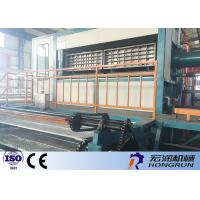Wholesale Automatic Paper Pulp Molding Machine For Chicken Farm , Egg Tray Making Machine from china suppliers