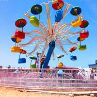Wholesale Double Flying Children'S Amusement Rides  32 Riders 3.65m Height Adjustable Speed from china suppliers