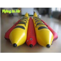 Wholesale G-13 PVC Inflatable Game- Inflatable Water Rocket from china suppliers