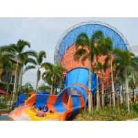 China Whirlwind / Tornado Slide Water Park Equipment , 5.5m-18.5m Diameter 4 Person / Raft on sale