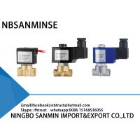 Wholesale Brass Solenoid Valve Normally Closed from china suppliers