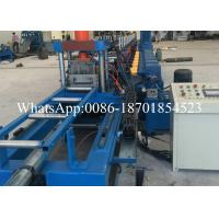 Buy cheap Hydraulic Automatic Punching Cable Tray Manufacturing Machine Easy Operation from wholesalers