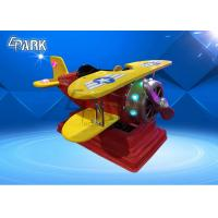 Wholesale Samll Children 'S Coin Operated Rides Propeller Big Plane Rocking Car from china suppliers