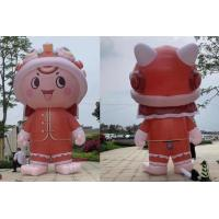 Wholesale Oxford Custom Advertising Inflatables Cartoon Character Balloon Air Inflatable Mascot from china suppliers