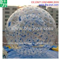 Buy cheap Zorb ball, transparent ball, inflatable zorb ball from wholesalers