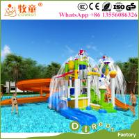 Wholesale RTM process kids fiberglass water park riders for commercial use from china suppliers