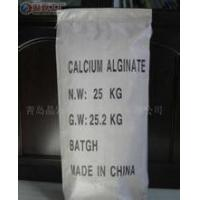 Wholesale Excipient Calcium Alginate Powder , Seaweed Kelp Extracted Textile Printing Thickener CAS 9005 35 0 from china suppliers