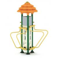 Wholesale National Standard Steel Outdoor Workout Equipment in Private Garden A-13402 from china suppliers