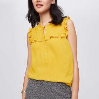 Wholesale Gold Sleeveless Latest Blouse For Women from china suppliers