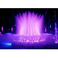 Outside Electric Digital Water Fountain , Light And Music Fountain Large Scale