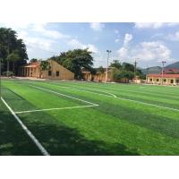 Wholesale PE Football Artificial Turf With Strong Stem Yarn And Strong Backing from china suppliers