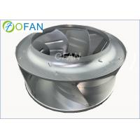 Wholesale Light Weight Brushless EC Centrifugal Fans Blowers For Air Conditioning Systems from china suppliers