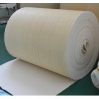 Wholesale Polypropylene Needle Felt Filter Cloth Micron Filter Fabric 1.5mm - 3mm Thickness from china suppliers