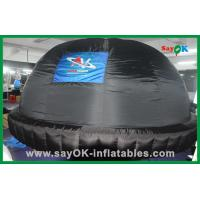 Wholesale Mobile Schools Inflatable Planetarium from china suppliers