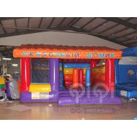 Wholesale 4 in 1 Kids Inflatable House Combo from china suppliers