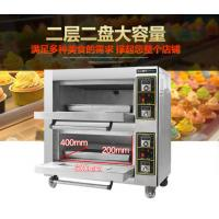 Wholesale Food store electric oven, Makeing cake, bread, food machine, Pizza Oven from china suppliers