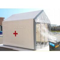 Wholesale Inflatable Disinfection Tunnel Access Tent For Mall Entrance CE SGS  En14960 from china suppliers