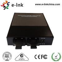 MM Ring Network Fiber Ethernet Media Converter With 3 Rj45 Ethernet Port