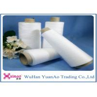 Wholesale Strong Paper Core 100% Spun Polyester Yarn for Sewing / Weaving / Knitting from china suppliers