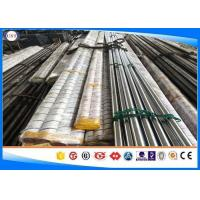 Wholesale Centreless Ground Hot Rolled Steel Bar ,Steel Round Bar With Polished Surface from china suppliers