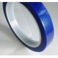 Quality Blue Masking Tape Pressure Sensitive Adhesive Type Pcb Protective for sale