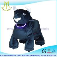 Wholesale Hansel coin operated childrens rides play kids mall from china suppliers