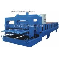 Wholesale Colored Steel Glazed Tile Roll Forming Machine , Automatic Roll Forming Machines from china suppliers