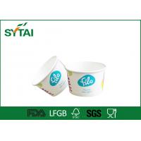 Wholesale 4 Oz Custom Thicken Paper Ice Cream Cups , disposable paper cups with lids from china suppliers