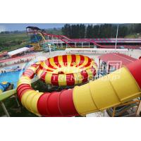 High Capacity Aqua Park Equipment Space Bowl Water Slide With 720 Riders / H