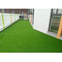 Wholesale Economic Commercial Artificial Grass Natural Appearance No Watering Long Durability from china suppliers