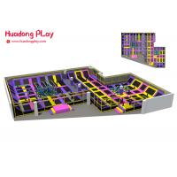 Wholesale Astm Trampoline Park Equipment Indoor Customized Pvc Material High Safety from china suppliers