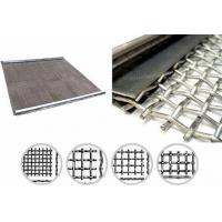 Buy cheap Bbq grill net corrugated crimped wire mesh,Lock Crimped Vibrating Woven Wire from wholesalers