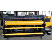 Wholesale Color Customized Chicken Wire Mesh Machine , Fully Automatic Wire Net Making Machine from china suppliers