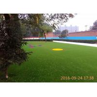 Wholesale Green Pet Friendly Commercial Artificial Grass For Decoration Party LJ090 Model from china suppliers