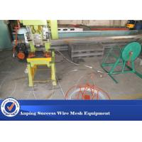 China Single Strip Razor Wire Machine For Producing Various Razor Barbed Wire on sale
