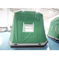 Wholesale 2.5x2.5x2.3mH Lake Advertising Inflatable Tent / Boat Water Shoal Pool Tent from china suppliers