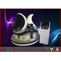 China Virtual Reality 9d Egg Chair 9d Adventure Extreme Cinemas with Three Seats For Amusement Park on sale